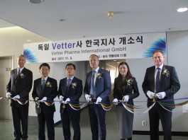 Vetter sets up shop in South Korea's biologics cluster