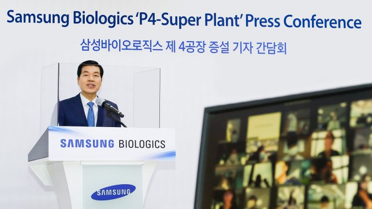Samsung Biologics to build fourth manufacturing plant